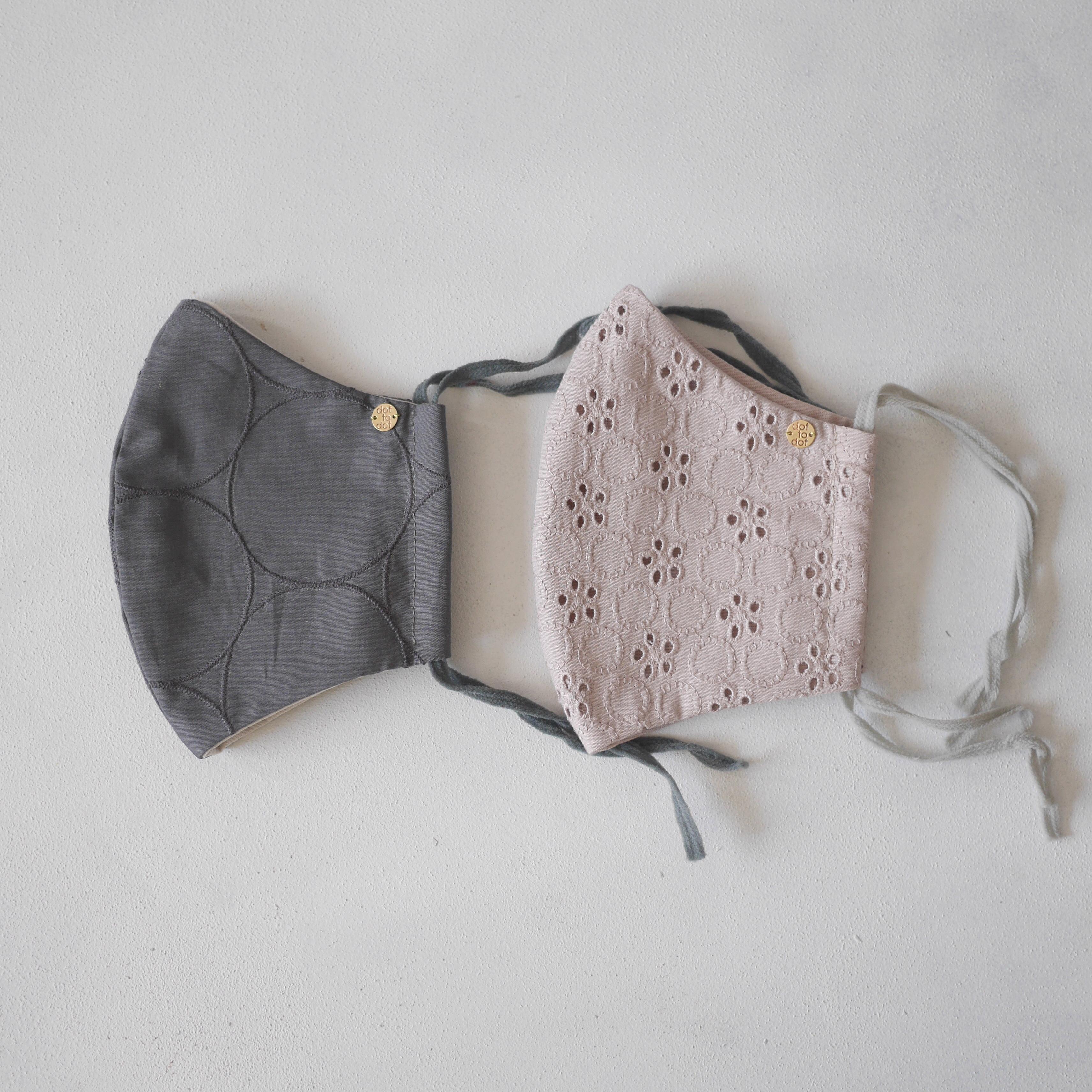 マスク2枚セット:グレーのシャボン柄&ピンクのレース刺繍*大人サイズ