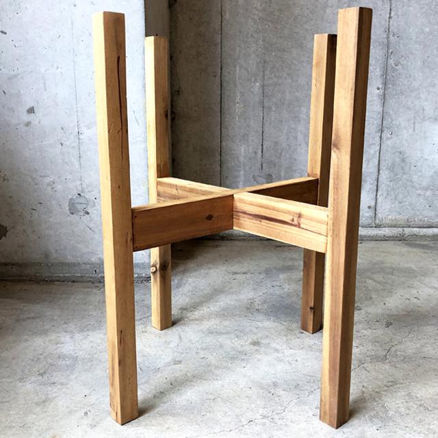 【VITROビトロ エンデカ】アカシア材 ウッドポットスタンド ラージ角脚(10号鉢用)