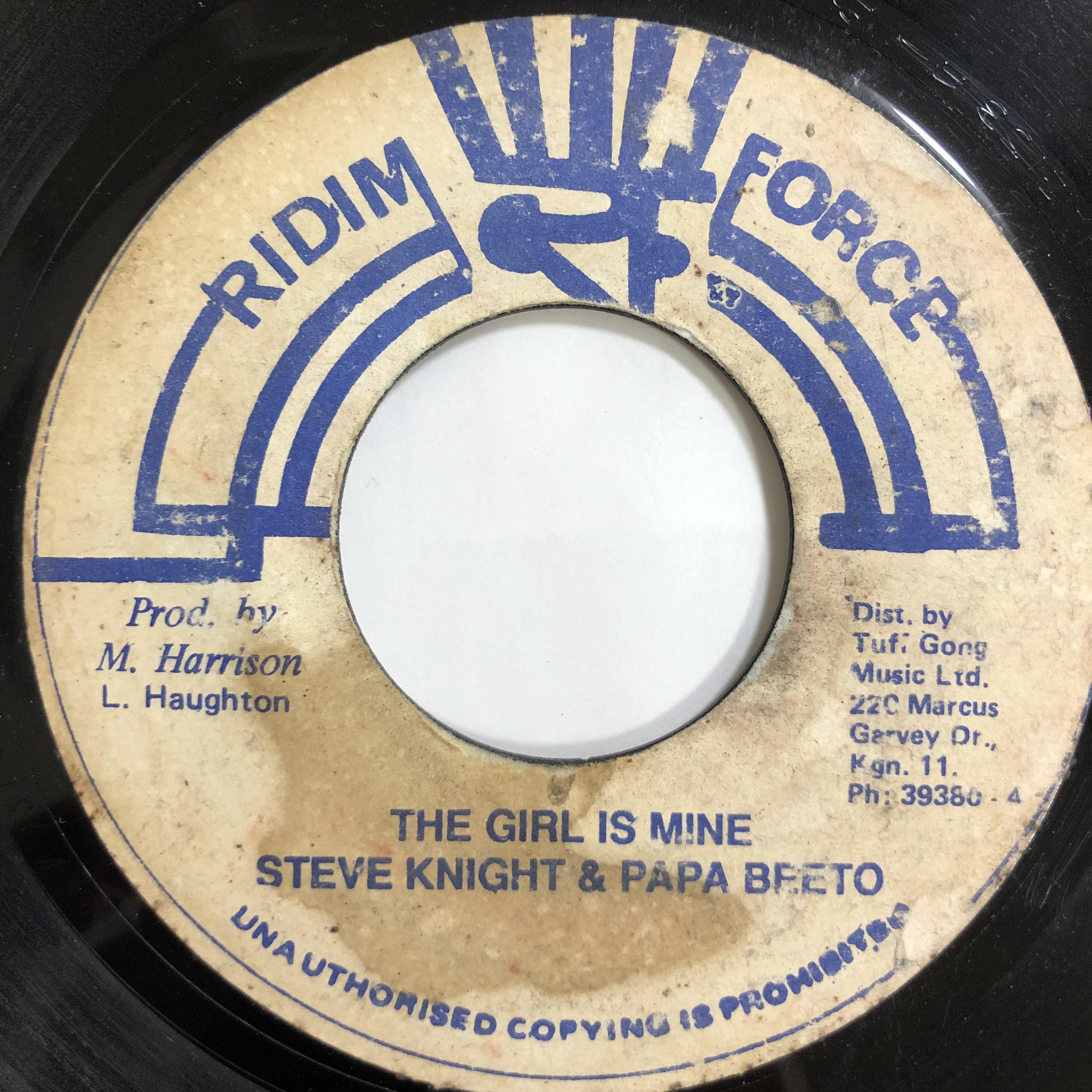 Steve Knight, Papa Beeto - Girl Is Mine【7-20053】