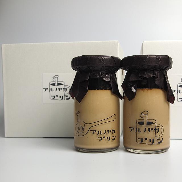 アルパカプリン(6個入り)
