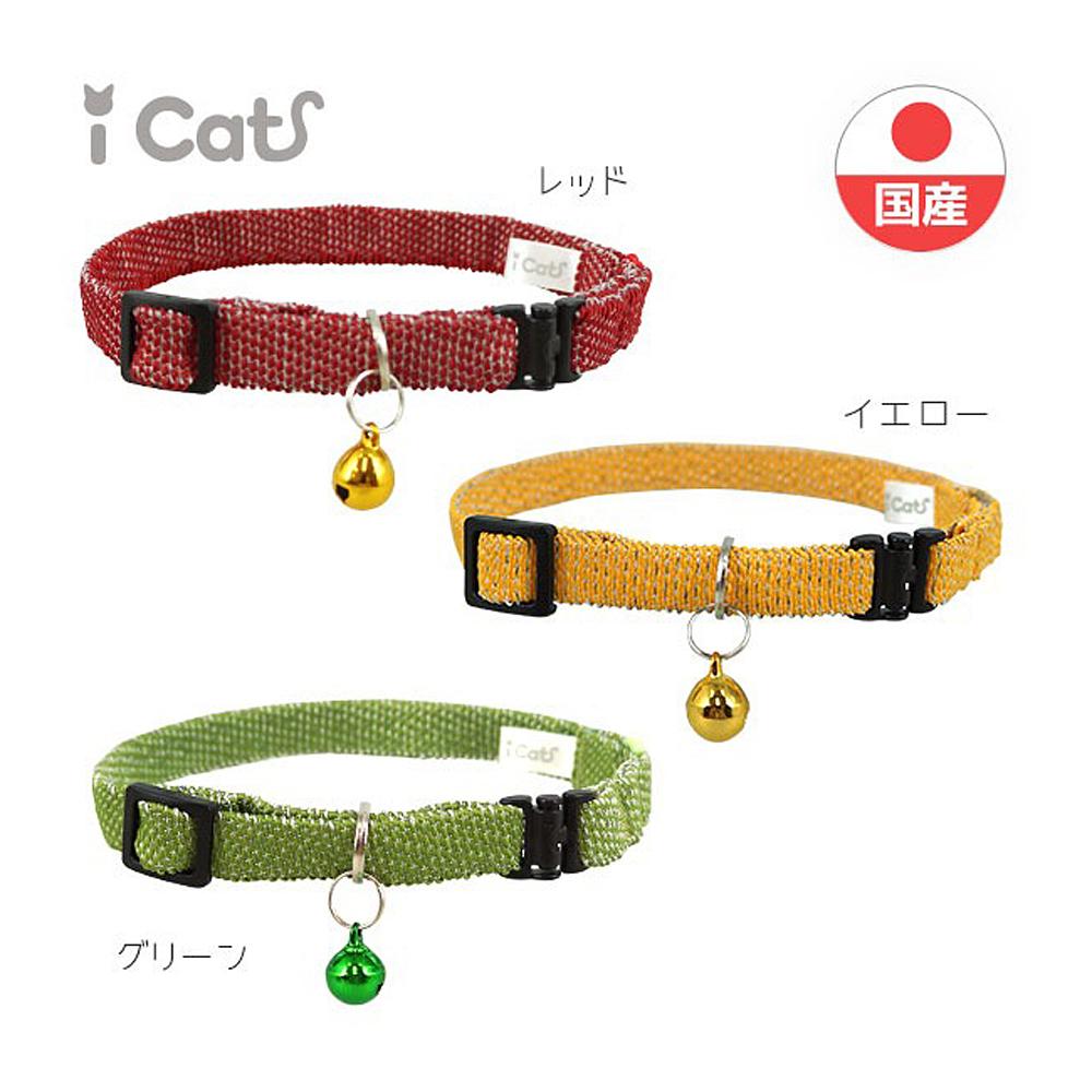 猫首輪(成猫反射織紐)