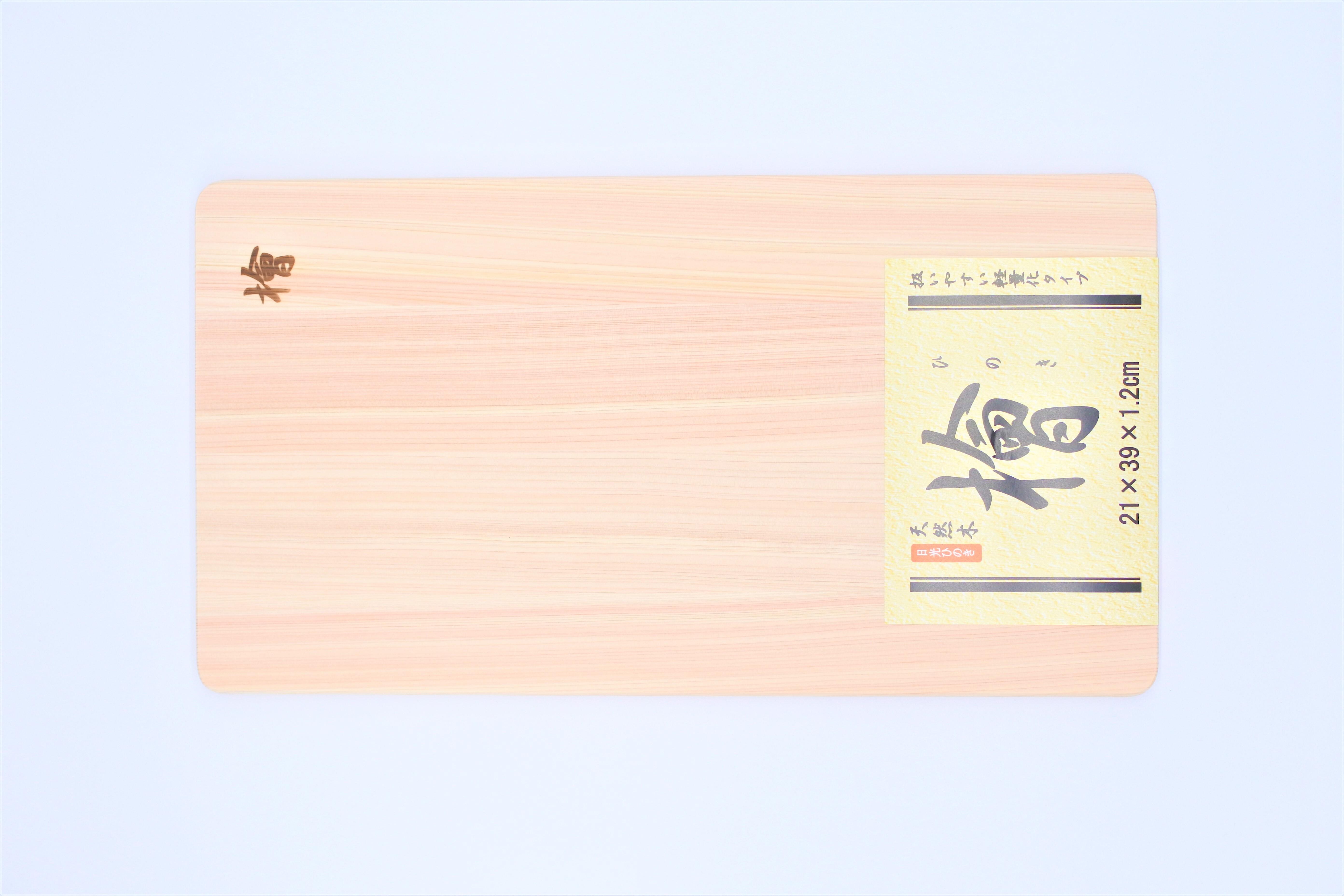 日光桧まな板(軽量タイプ) 27
