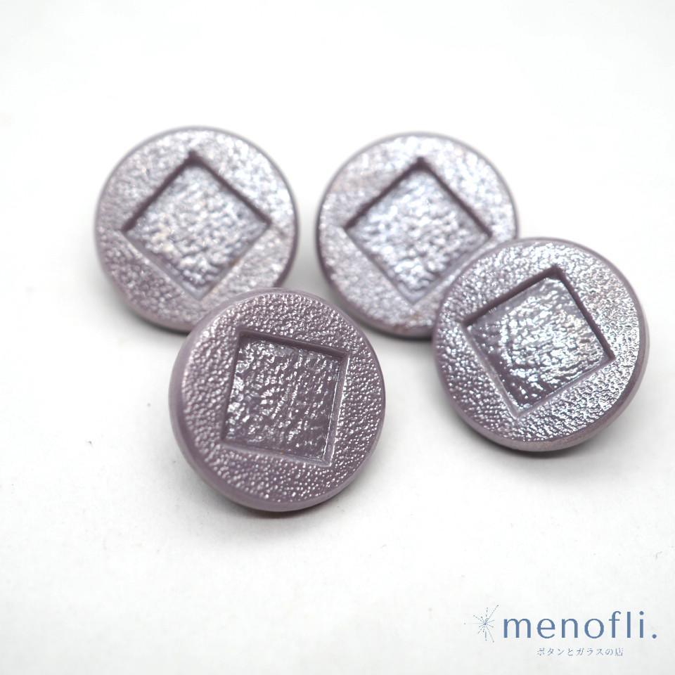 紫 ヴィンテージボタン チェコガラスボタン RH419 20210840