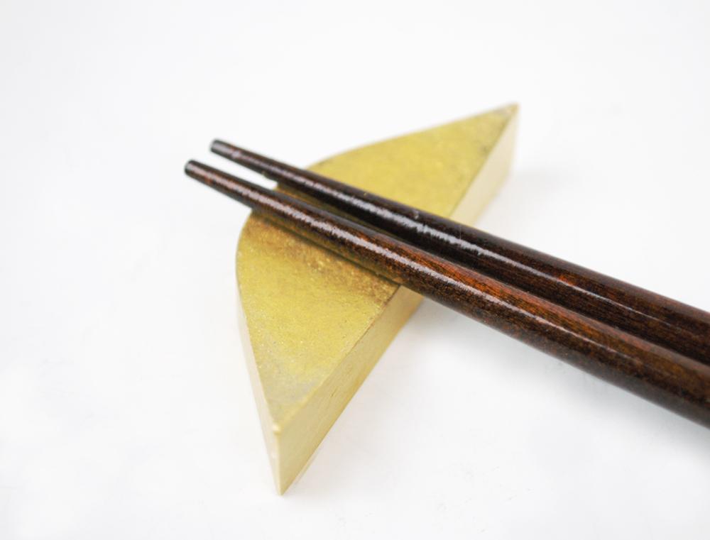 真鍮の箸置き  瞬き