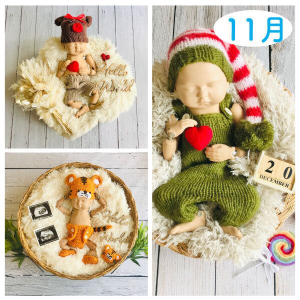 クリスマスカード&年賀状に♡グリーンサンタさん♡男の子コーデセット<11月ご出産予定後半のお客様枠>