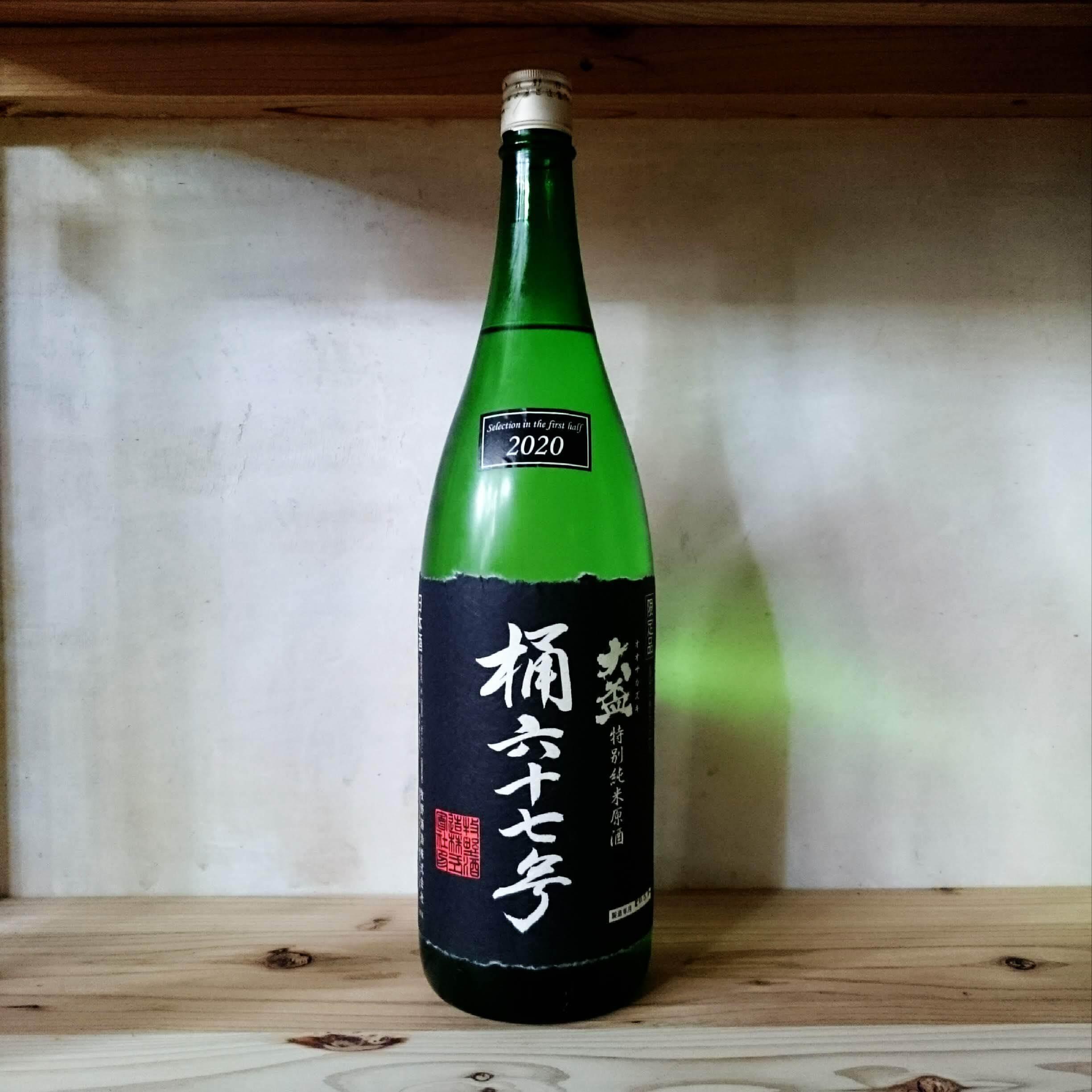 大盃 特別純米原酒 桶六十七号 720ml
