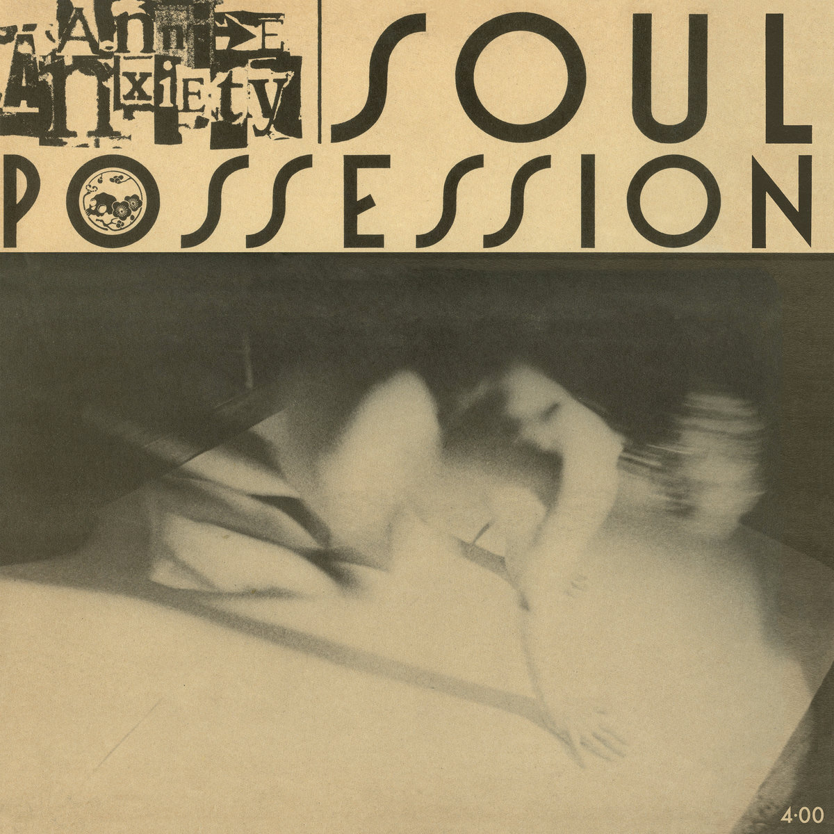 Annie Anxiety - Soul Possession (LP)