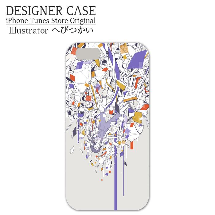 iPhone6 Hard Case[jiyuu rakka] Illustrator:hebitsukai