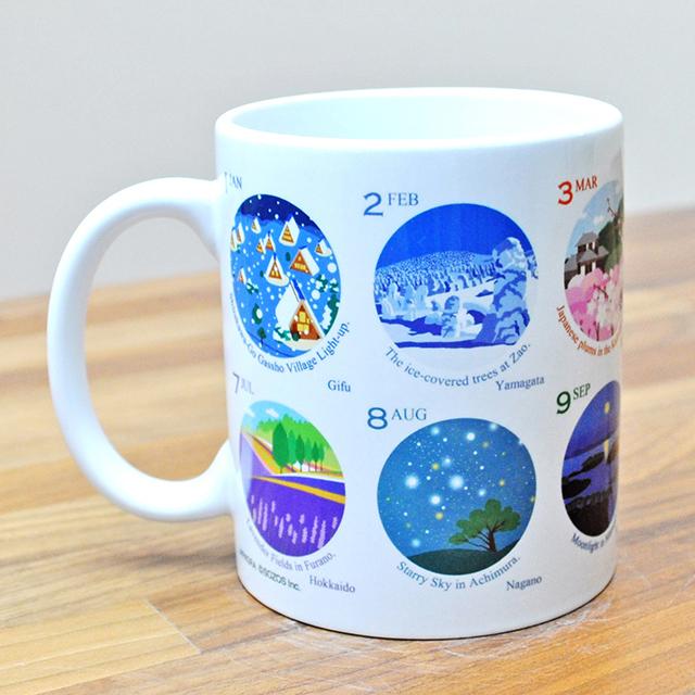 [受注生産] 日本の絶景マグカップ