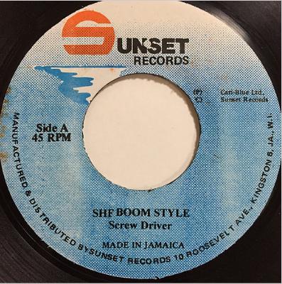 Screw Driver(スクリュードライバー) - She Boom Style【7'】