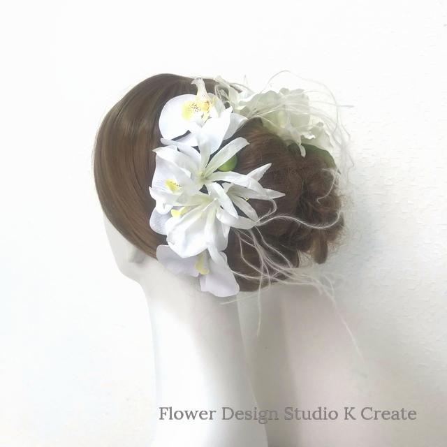 フェザーグラスと胡蝶蘭のヘッドドレス  成人式 和装婚 白 和装婚 髪飾り 神前式 アーティフィシャルフラワー