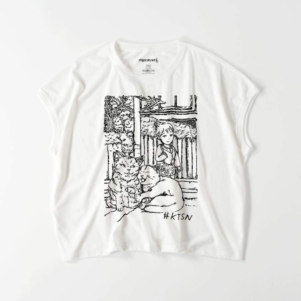 #KTSN×dechi レディースワイドTシャツ