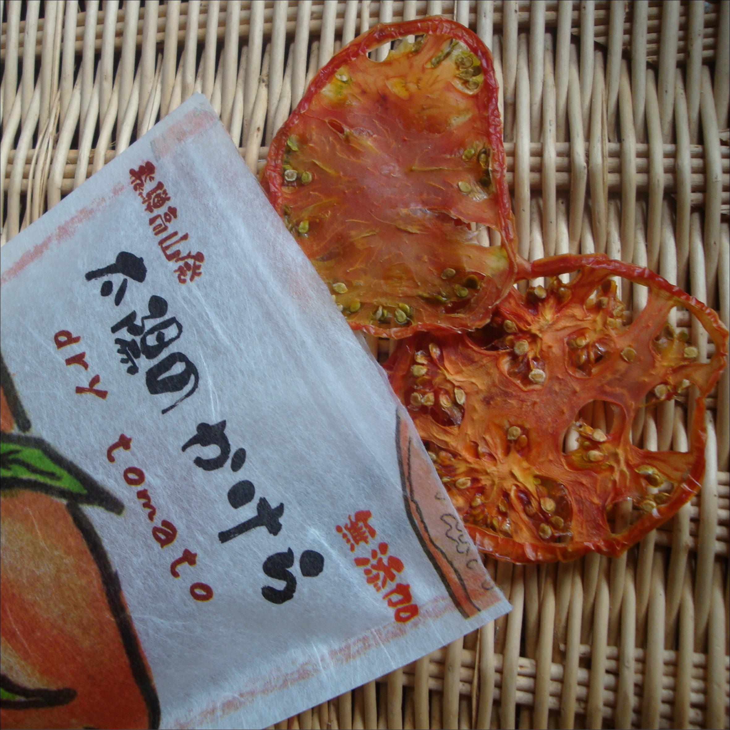 無添加ドライトマト 太陽のかけら 30g×3袋