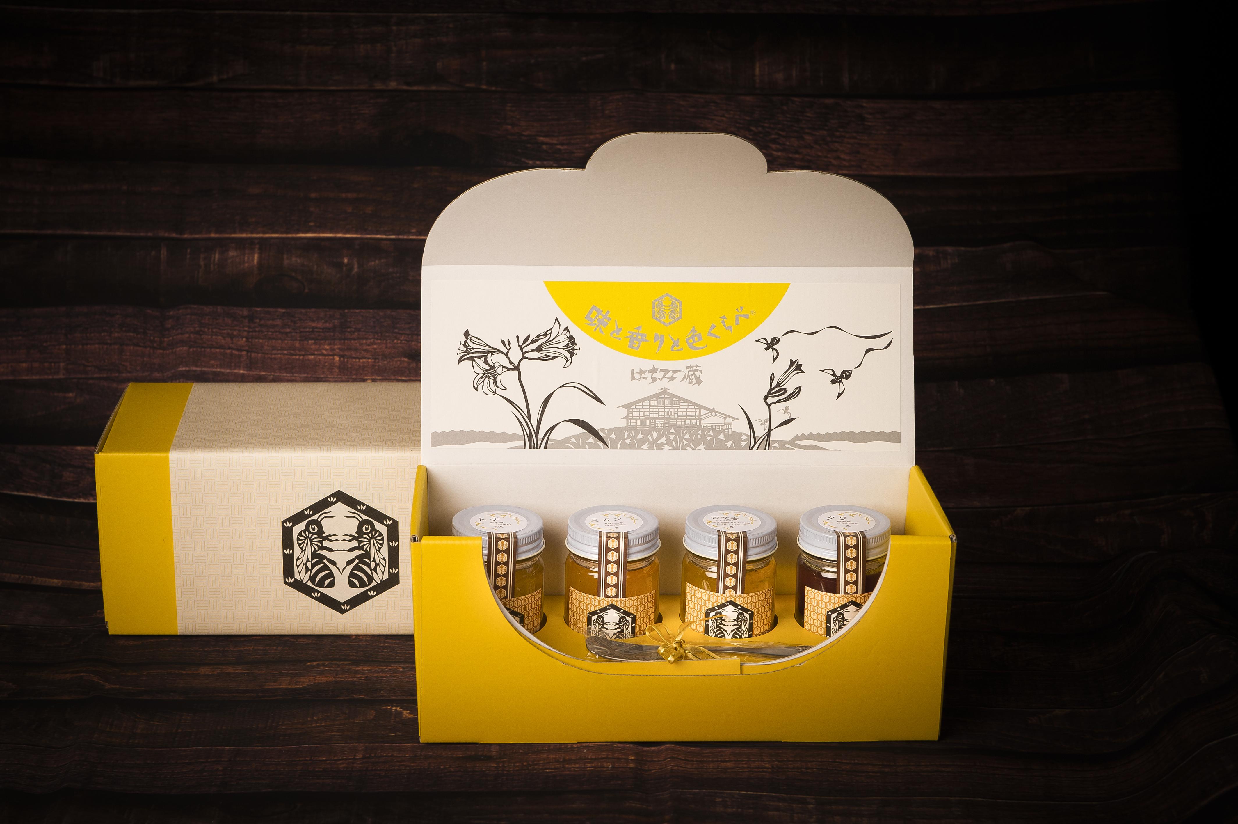 味と香りと色くらべ !  体験BOX=A(トチ・ミカン・百花・クリ)140g4本セット