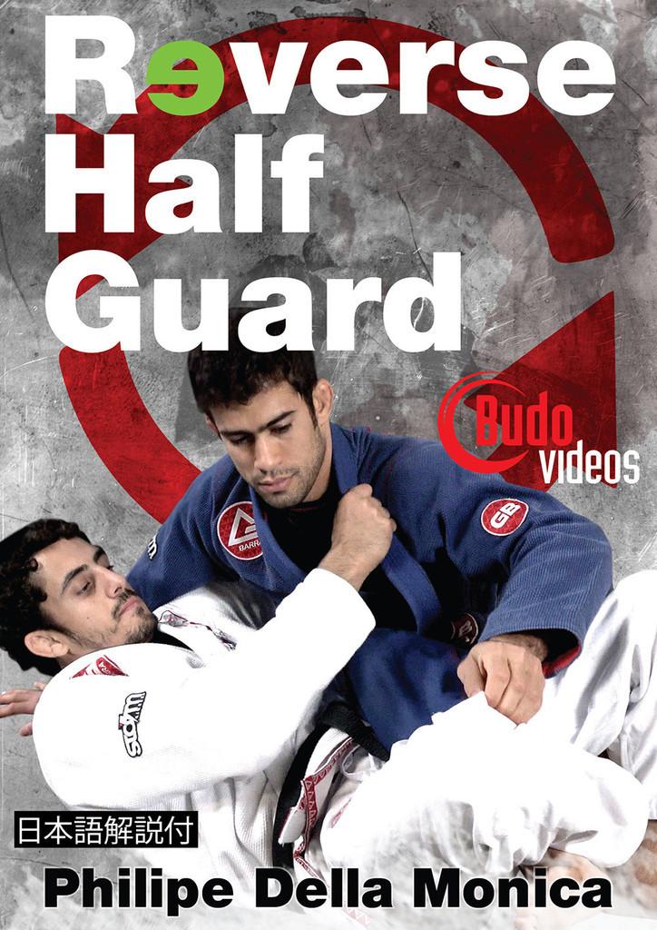 日本語吹き替え付き フェリッペ・デラモニカ  リバースハーフガード 2枚組教則DVD|ブラジリアン柔術テクニック教則