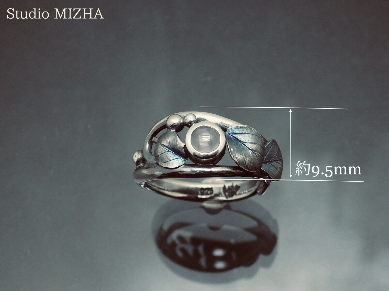 草あそび(金工の指飾りmr20427)