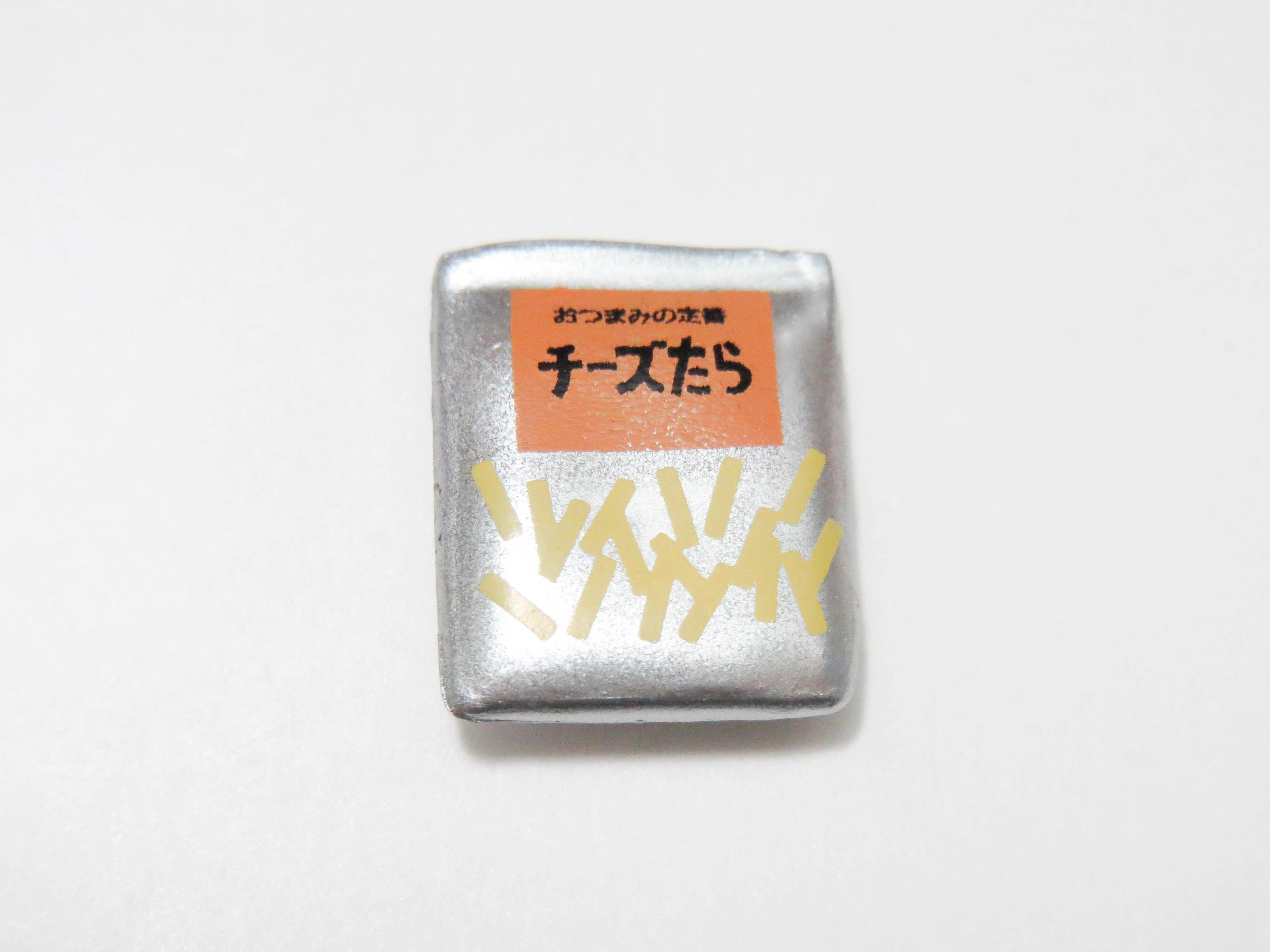 再入荷【524】 うまる 小物パーツ チーズたら ねんどろいど