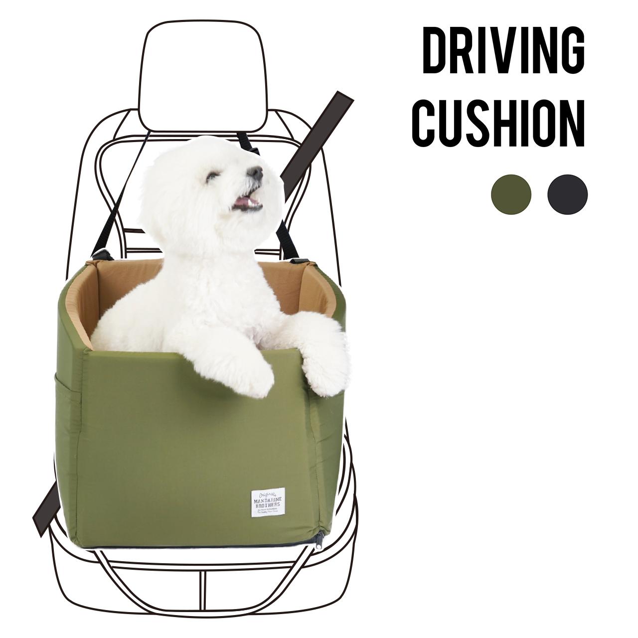 DRIVING CUSHION ドライビングクッション