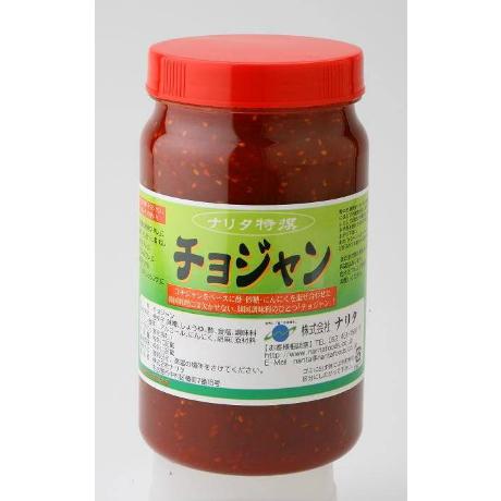 ナリタ特選チョジャン/韓国酢みそタレ