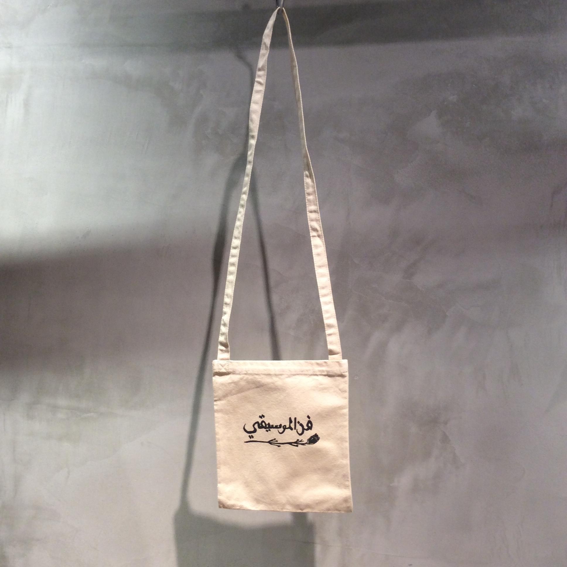 norahi  / ARABIA sacoche bag