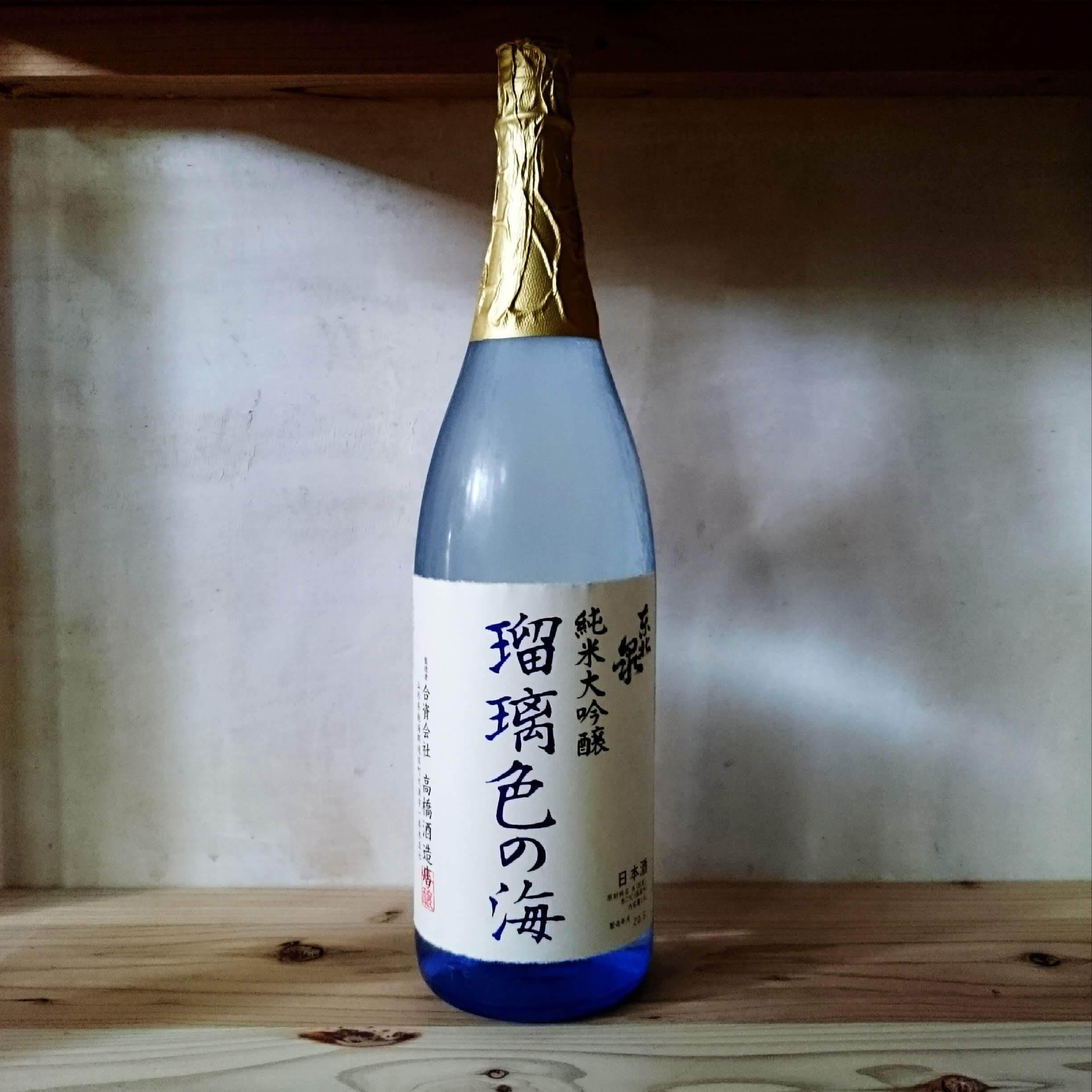 東北泉 純米大吟醸 「瑠璃色の海」 1.8L