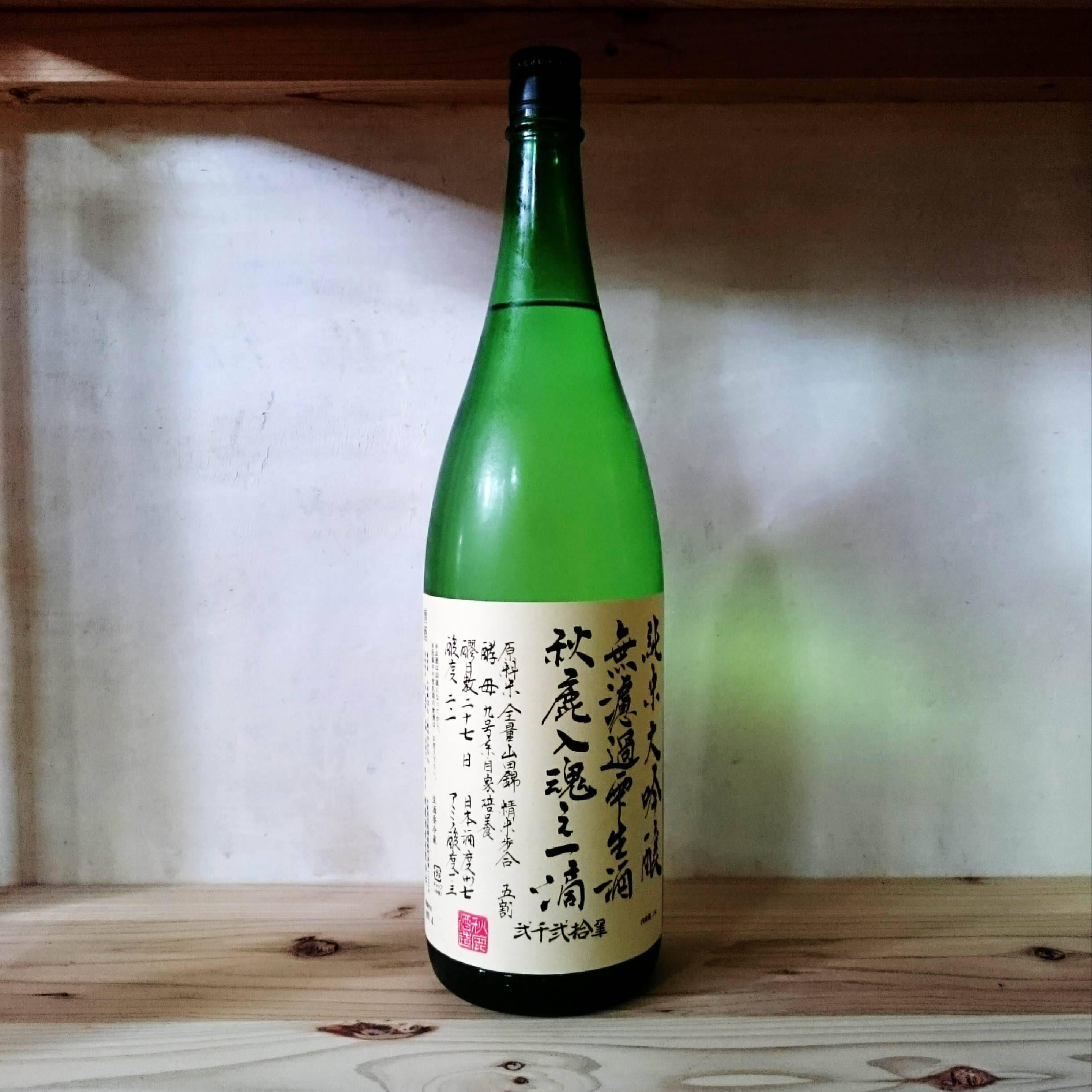 秋鹿 純米大吟醸 入魂の一滴 生原酒 1.8L