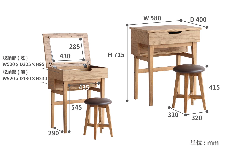 [ Rasic ] Dresser&Stool Set / ヴィンテージスタイル ドレッサーセット