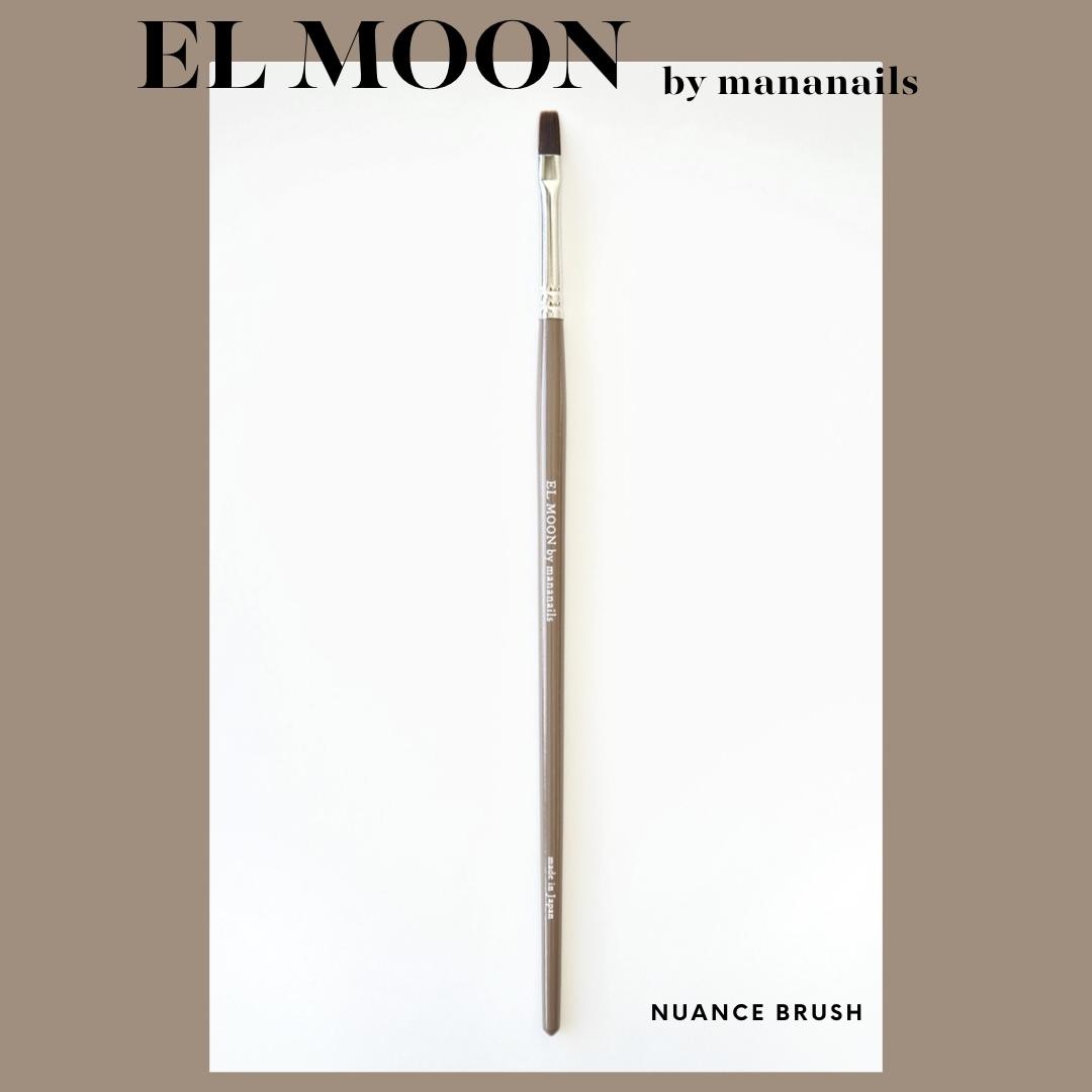 EL MOON ニュアンスブラシ