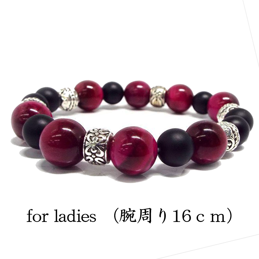 【願いを叶えるペアブレス】天然石ピンクタイガーアイ&オニキス LOVEブレスレット(10mm)