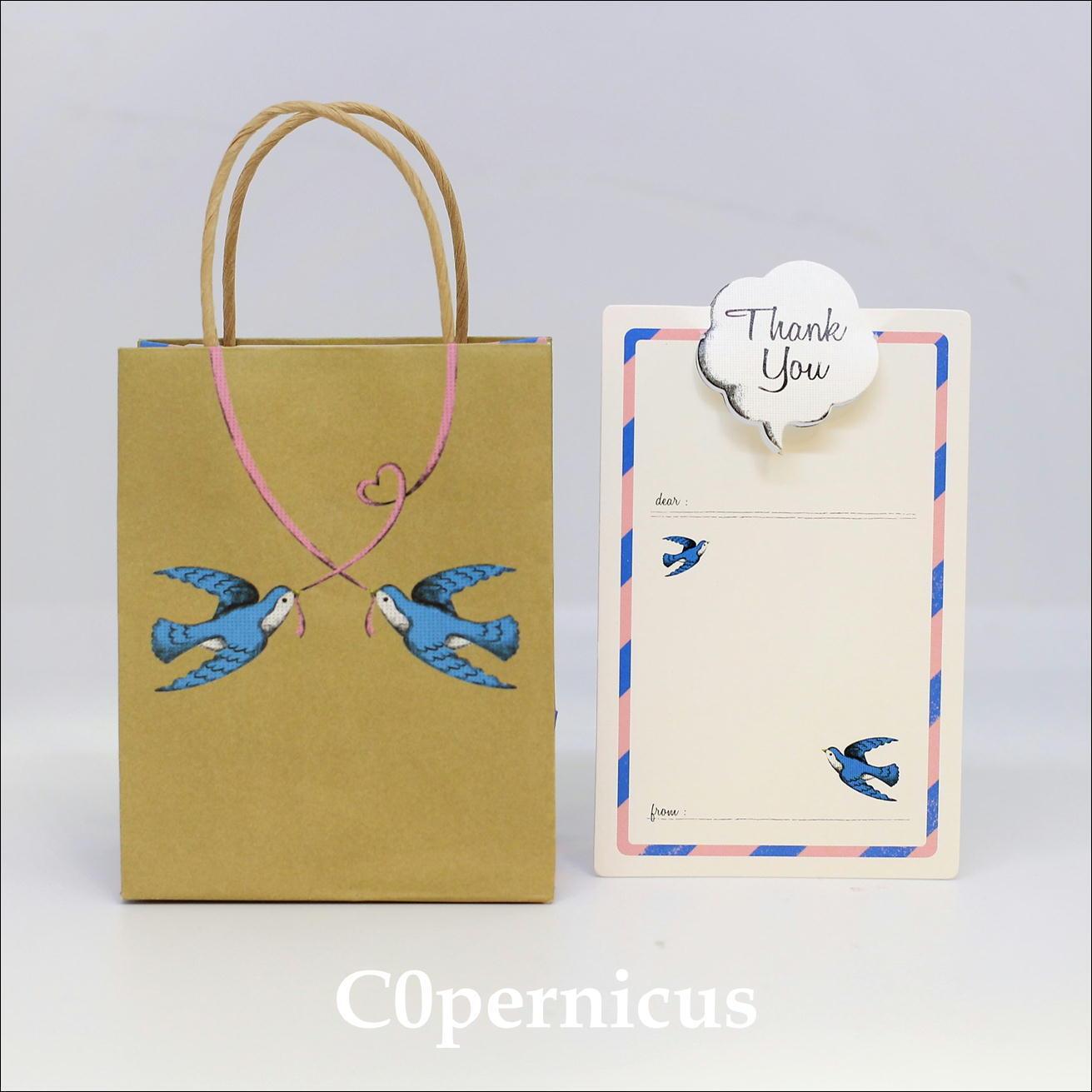 メッセージカード/紙袋/ギフト袋 (はと)web限定価格浜松雑貨屋 C0pernicus  便箋・紙袋レターセット