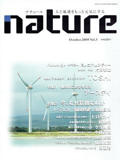 nature Vol.5