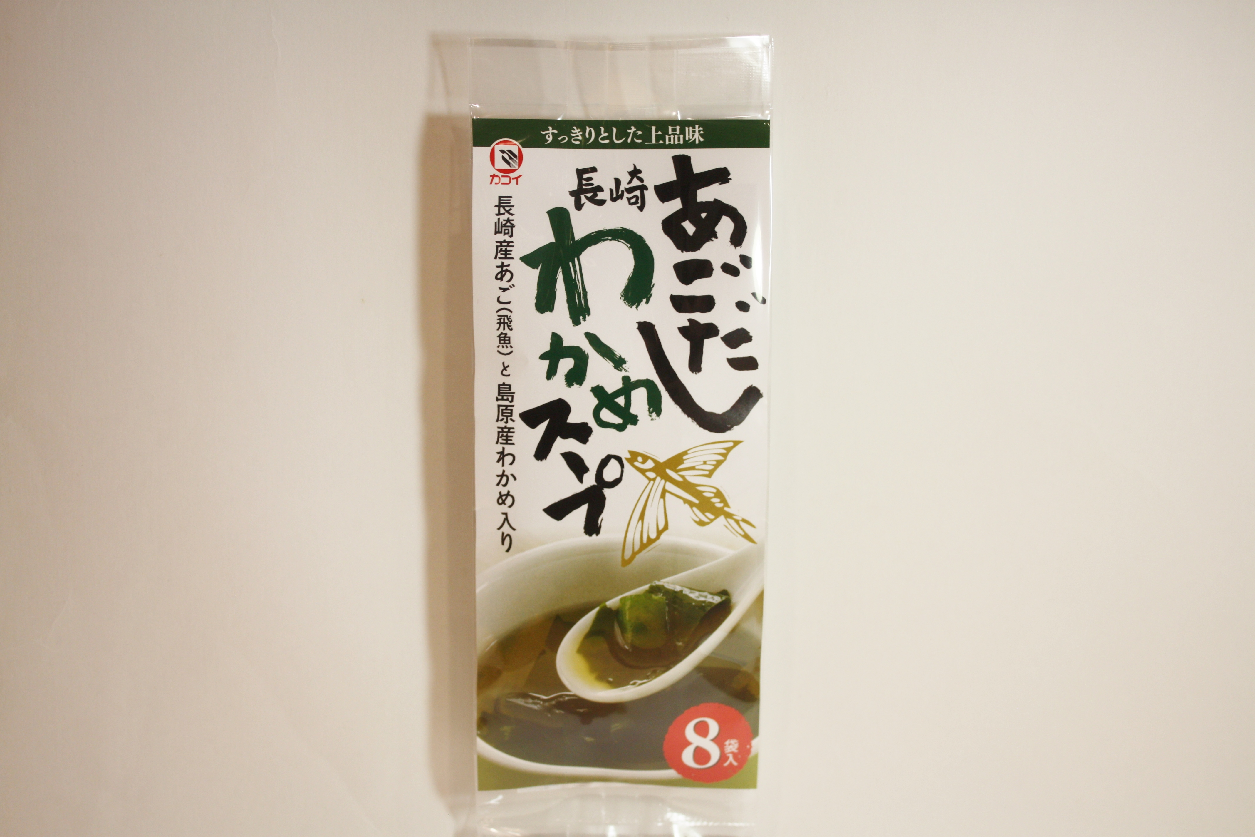 あごだしわかめスープ 【カコイ食品】