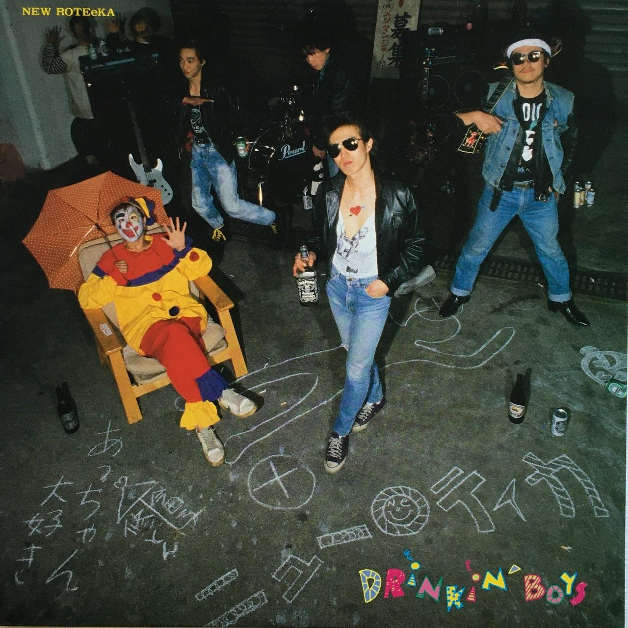 【12inch・国内盤】NEW ROTEeKA(ニュー・ロティカ)/ Drinkin' Boys