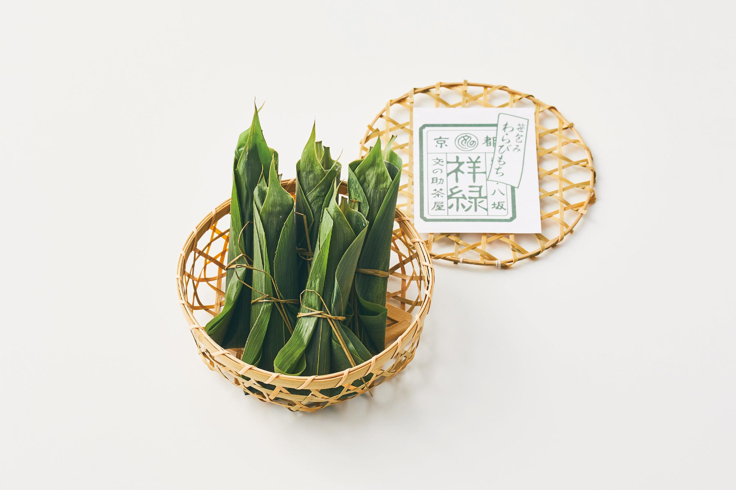 笹包みわらびもち 祥緑(5本)丸竹かご入り