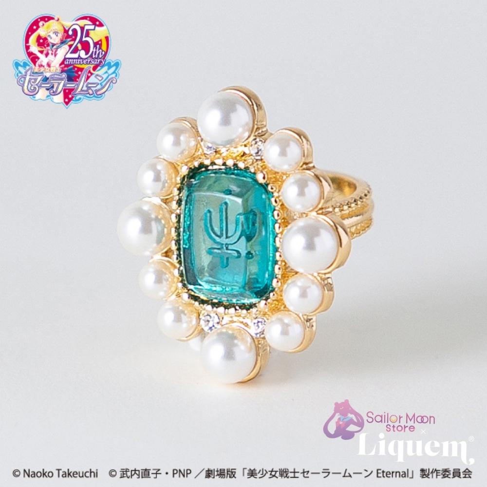 Sailor Moon store x Liquem / スーパーセーラーネプチューン・インタリオ リング