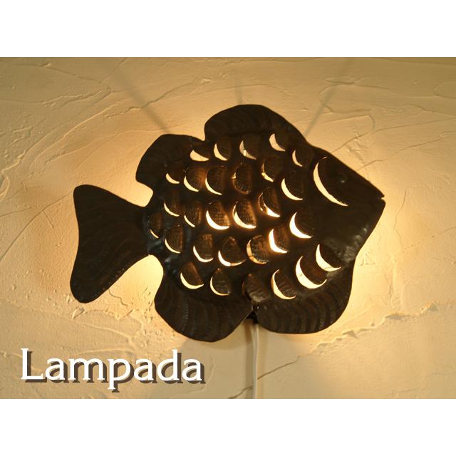 MAB195 マダガスカル・魚・ブラケットライト