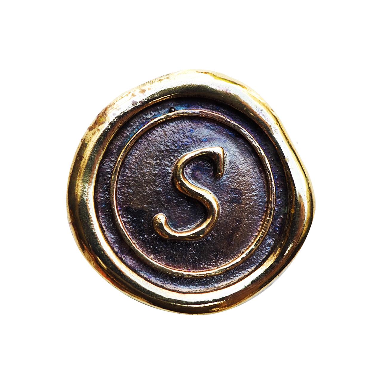 シーリングイニシャル S 〈S〉 ブラス / コンチョボタン