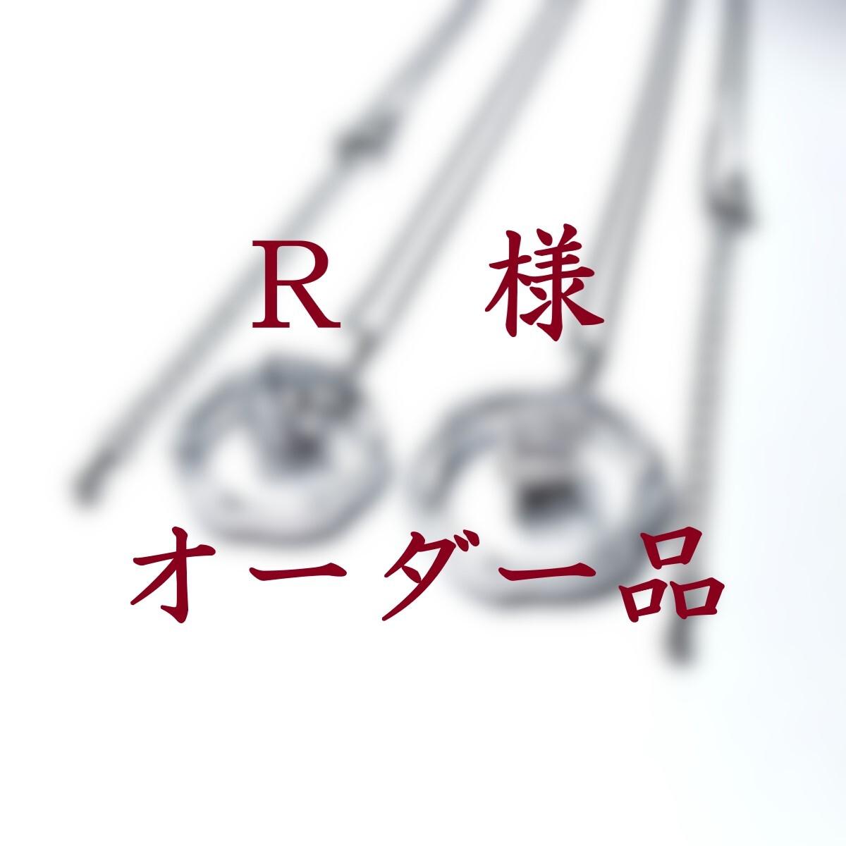 ☆R様オーダー品☆ (ネックレス)