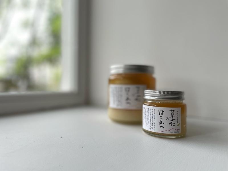 はちまつ養蜂農場 | 草花のはちみつ 小サイズ(120g)