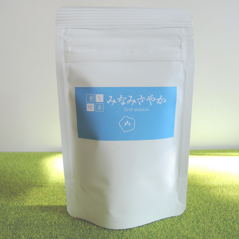 【限定】香り緑茶『新茶 2020/みなみさやか』 リーフ 20g 【香り緑茶/牧之原産】