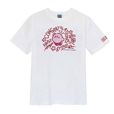 星のカービィ Congratulations Tシャツ (ホワイト)  / THE KING OF GAMES