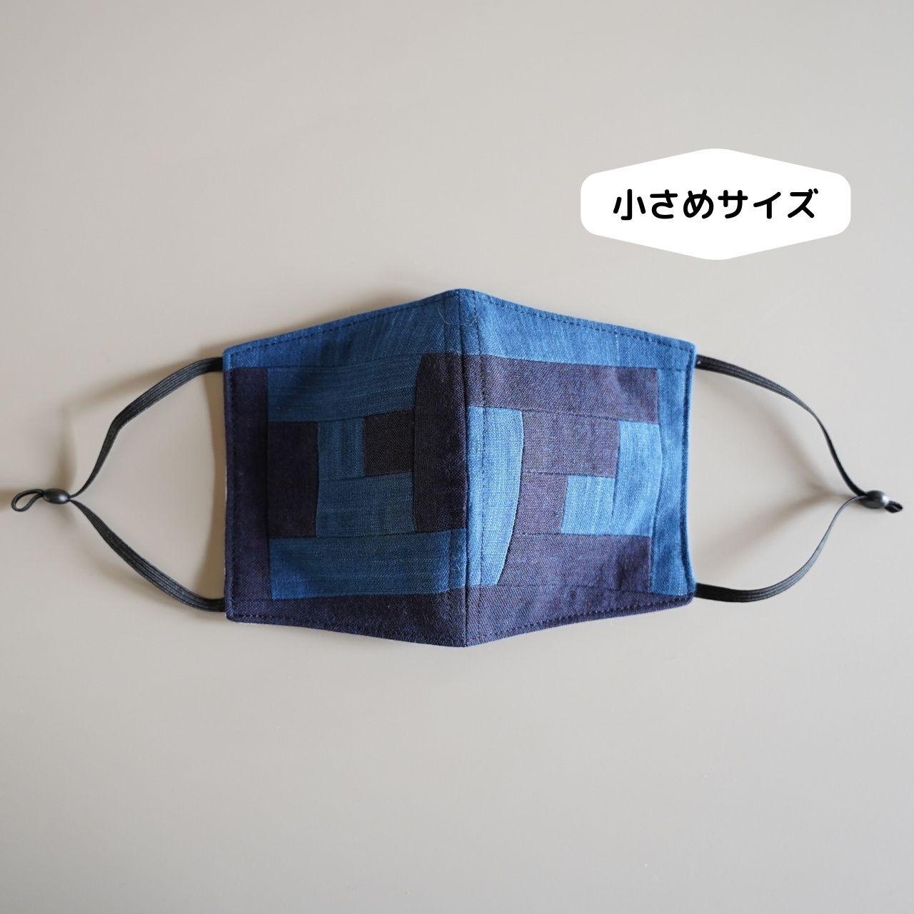うしじま縫製   武州正藍染 マスク ★小さめサイズ・あさぎ/濃紺 クレージーパターン★ オールシーズン