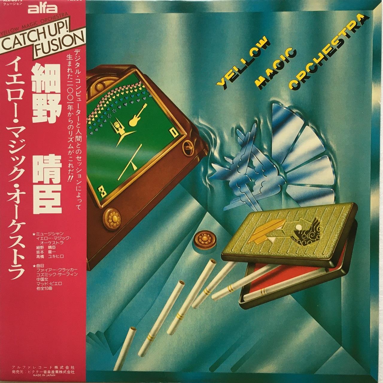 【LP・国内盤】YMO (細野晴臣) / イエロー・マジック・オーケストラ