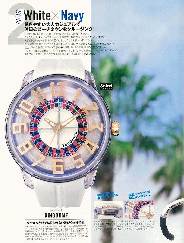 【Tendence テンデンス】TY023003 KING DOMEキングドーム(ホワイト)/正規輸入品