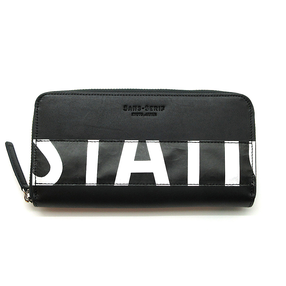 Leather Long Wallet / LW-0001