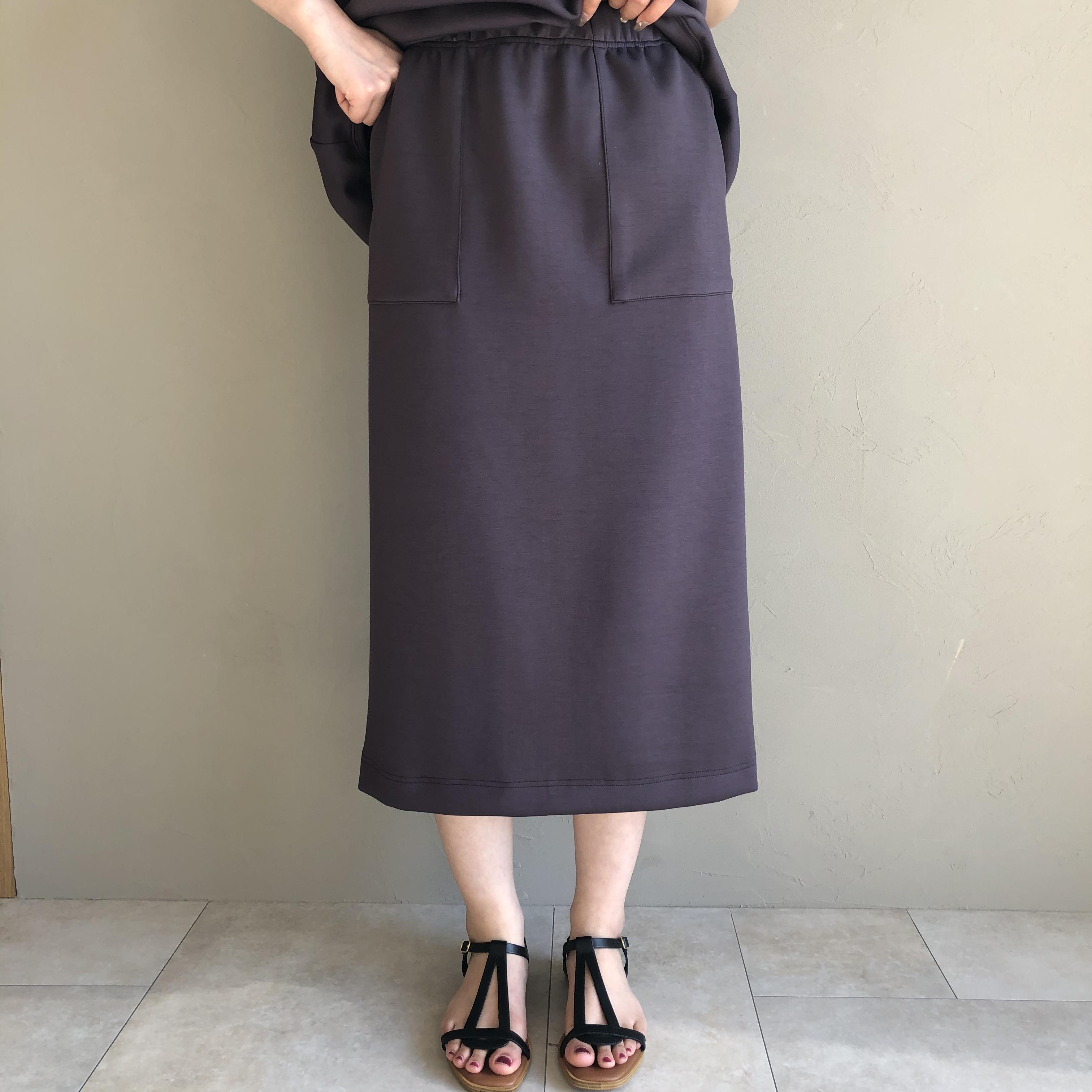 【 CHIGNON 】- 2111-267 - ライトダンボールミディ丈スカート