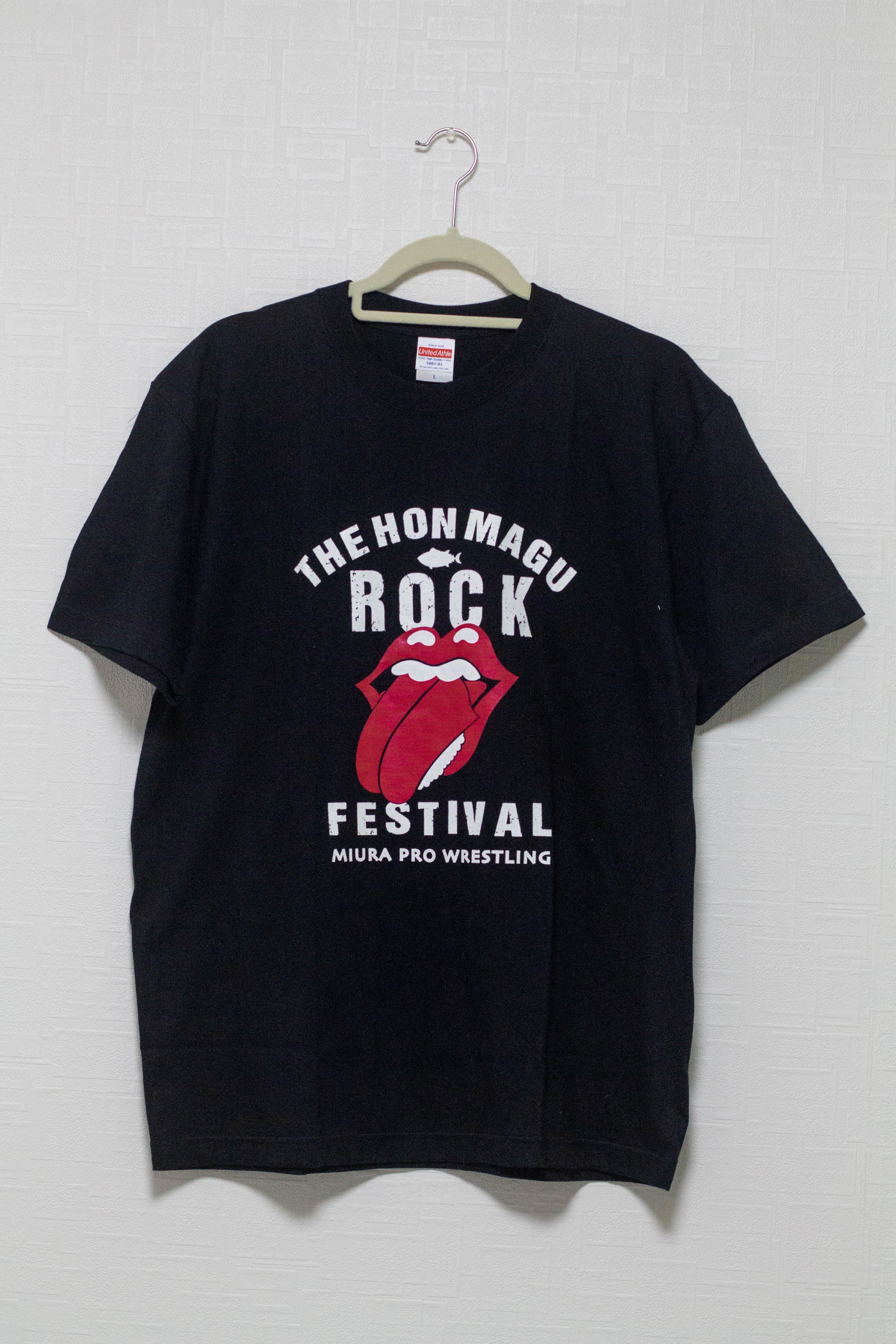 三浦プロレス ザ本マグロックTシャツ