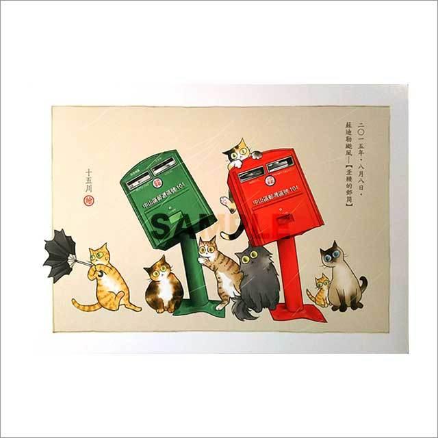 台湾ポストカード「歪腰的郵筒」