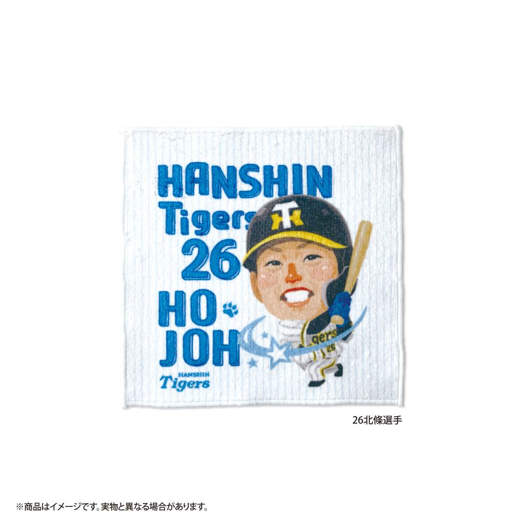 21阪神タイガース×マッカノーズ ハンドタオル