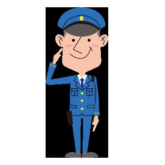 〈無料イラスト素材〉警察官のポーズセット